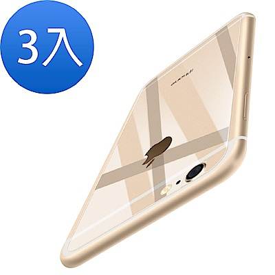 iPhone 6/6S 背膜 9H 鋼化玻璃膜 保護貼 透明-超值3入組