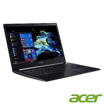 Acer TMX514-51-53TL 14吋商用筆電(i5-8265U/8G/256G