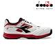 Diadora S.CHALLENGE 2 AG 男網球鞋 白紅 product thumbnail 1