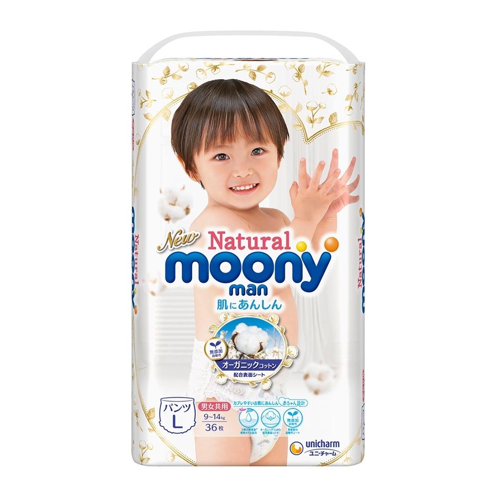 Natural Moonyman 日本有機棉褲 L 36片x4包/箱