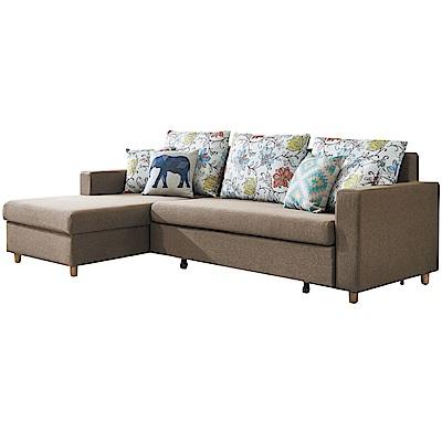品家居 波瑟伊緹花布L型沙發床組合-250x153x80cm免組