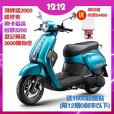 【KYMCO 光陽機車】 New Many 125雙碟版-2019年新車