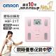 OMRON歐姆龍體重體脂計HBF-217 粉紅色 product thumbnail 2