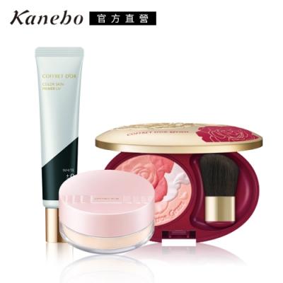 Kanebo 佳麗寶 COFFRET D OR 光色淨透好氣色美肌組(5色任選)