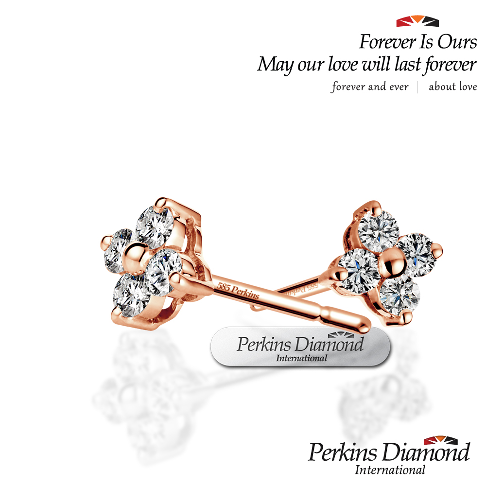 PERKINS 伯金仕 - Princess玫瑰金系列 0.21克拉鑽石耳環