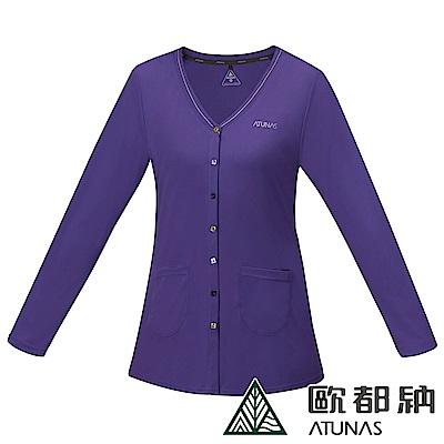 【ATUNAS 歐都納】女款防曬吸溼排汗透氣針織罩衫外套A1-G1610W紫