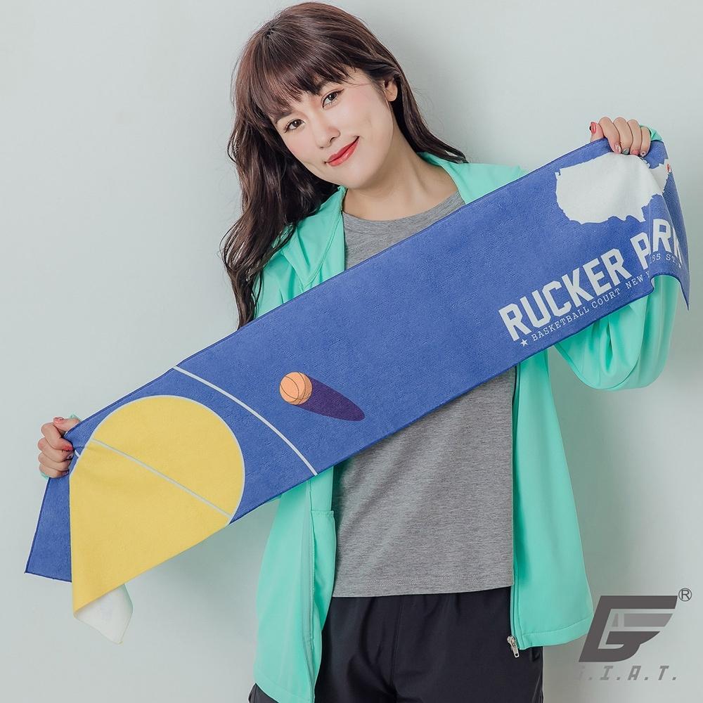 GIAT台灣製運動毛巾(純棉系列)-洛克街籃款