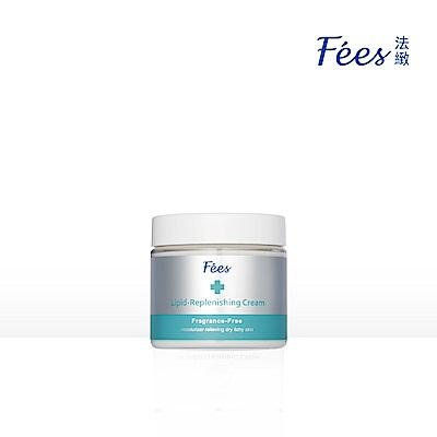 Fees法緻 脂質舒敏修復霜 100ml