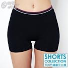 蒂巴蕾 Shorts collection 天然竹纖維 平口褲