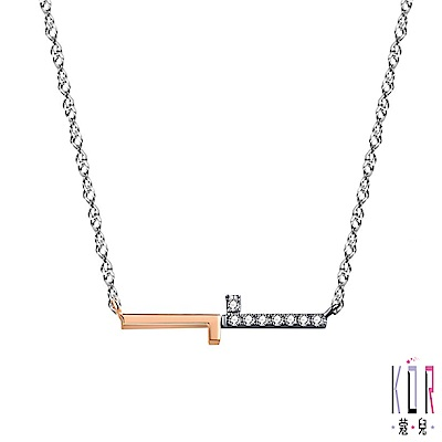 K OR蔻兒 我的時尚鑽石/鉑金項鍊