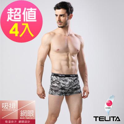 男內褲 吸溼涼爽迷彩網眼運動平口褲 銀灰(超值4件組)TELITA