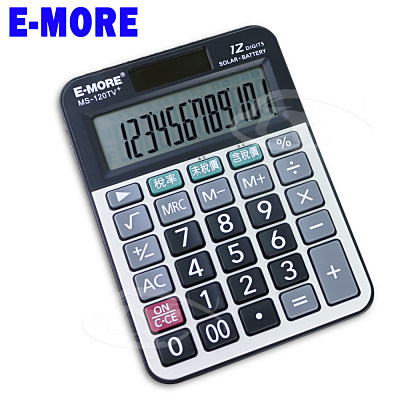 E-MORE 稅率高手-加稅專用桌上型計算機MS120TV+