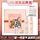 ETUDE HOUSE LUCKY TOGETHER 水足感滋潤水乳兩件組 product thumbnail 1
