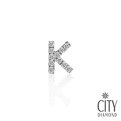 City Diamond 引雅 【K字母】14K白K金鑽石耳環 單邊