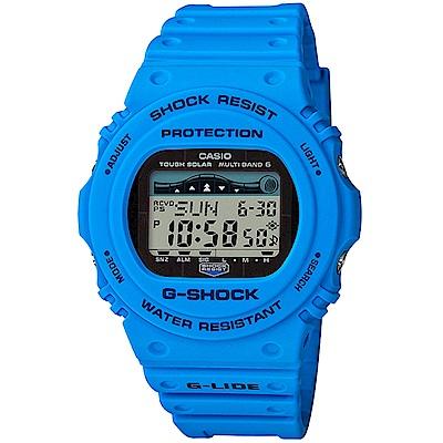 G-SHOCK 5700潮汐衝浪者太陽能電波錶-藍/45.4m