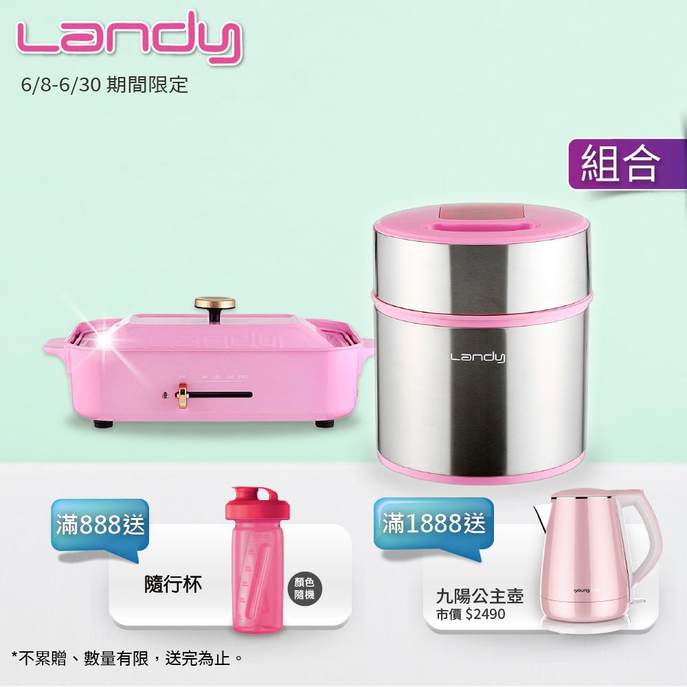 【Landy 藍蒂】日式多功能料理電烤盤HP-5888
