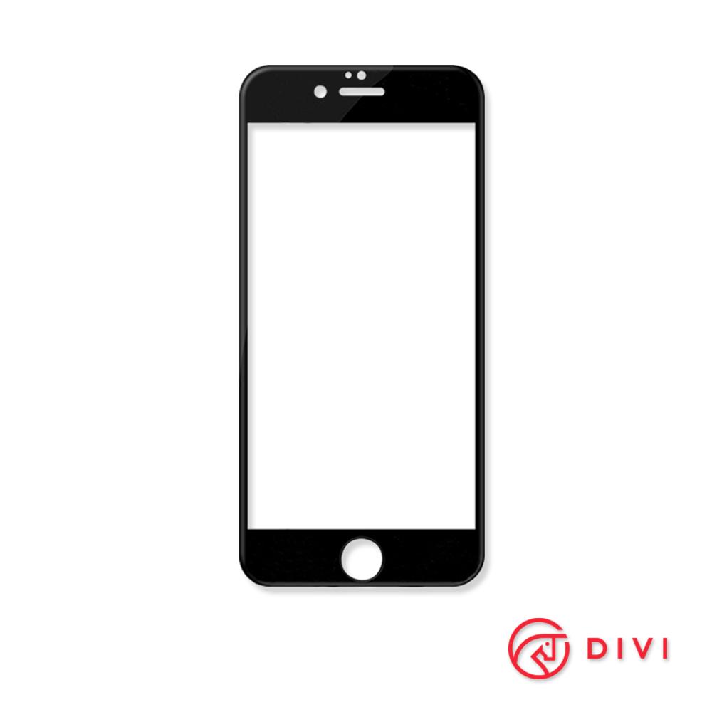 DIVI iPhone 6/6s 9H全曲面鋼化膜手機保護貼-黑