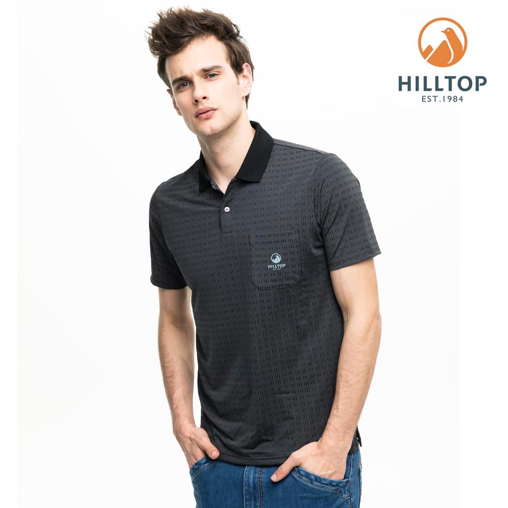 【hilltop山頂鳥】男款吸濕快乾抗菌抗UV POLO衫S14MG8瑪瑙黑