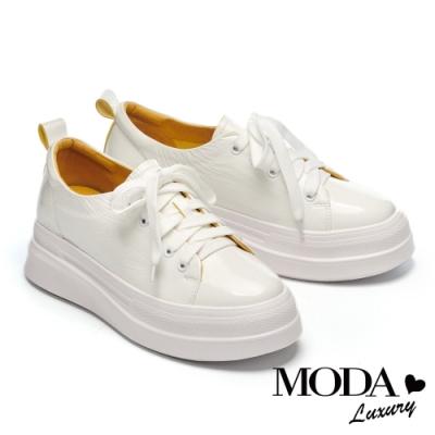 休閒鞋 MODA Luxury 特殊皺漆紋理全真皮厚底休閒鞋-白
