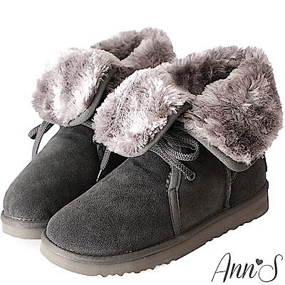 Ann'S溫暖甜美繫帶2way真牛麂皮雪靴-灰