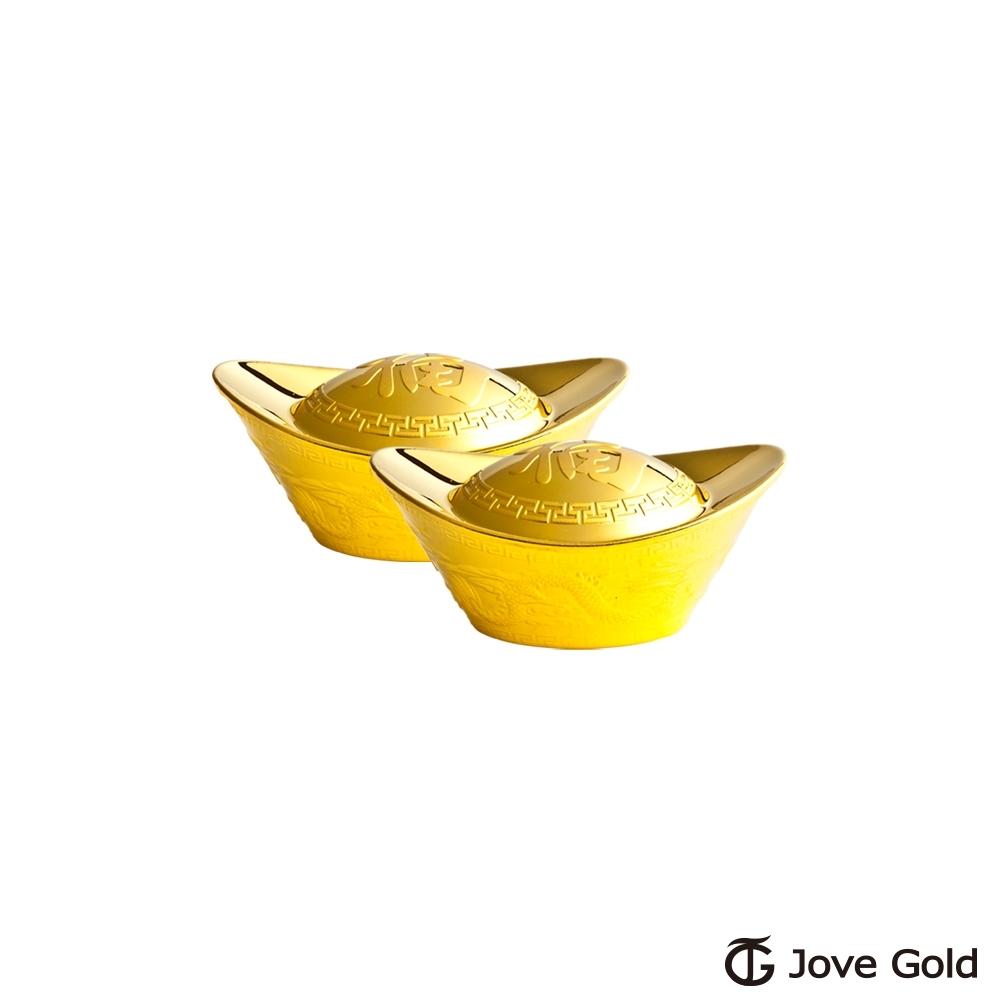 Jove Gold 漾金飾 0.5台錢加大版黃金元寶x2-福(共1台錢)