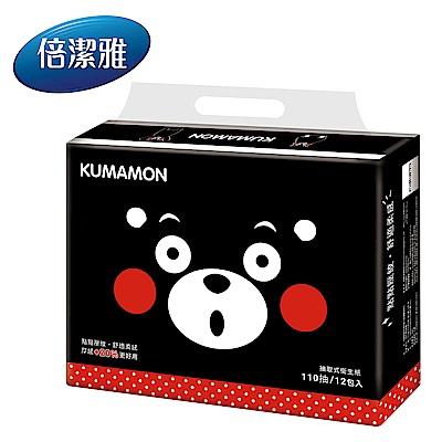 倍潔雅抽取式衛生紙110抽12包6袋(熊本熊)-5箱組