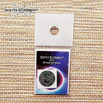 第六元素 ST-X 3D量子貼片 (5片入)