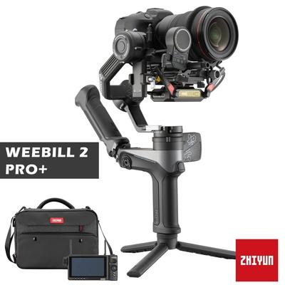 智雲 ZHIYUN WEEBILL 2 PRO+ 三軸穩定器-跟焦圖傳LCD套組