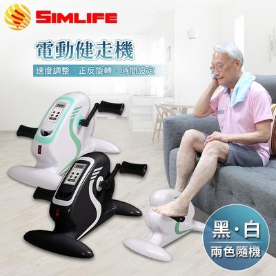 【Simlife】電動肌力訓練健身車(復健機/踏步機)