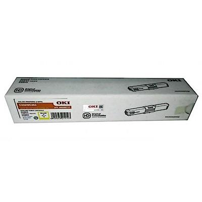 【OKI】46508717原廠黃色高容量碳粉匣 適用/MC363dn