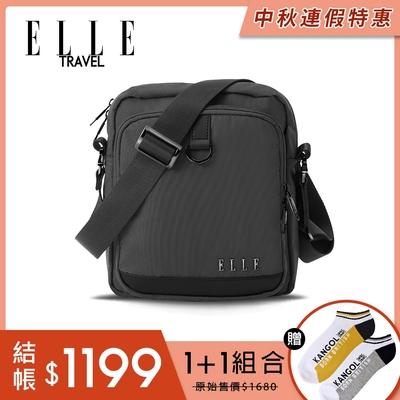 ELLE 都市再生系列 輕量多隔層搭配皮革設計直式斜/側背包-灰 EL83512