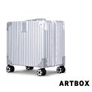 【ARTBOX】英倫復古17吋 創新線條海關鎖鋁框商務箱(閃耀銀)