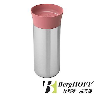 BergHOFF Leo Touch不鏽鋼保溫瓶(玫瑰粉)330cc