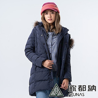 【ATUNAS 歐都納】女款時尚羽絨防風保暖中長版外套A1-G1829W藏青