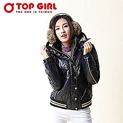 【TOP GIRL】極暖簡約連帽3M舖棉外套-神祕黑