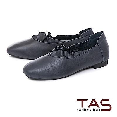 TAS 簡約羊皮抓皺平底娃娃鞋-深海藍