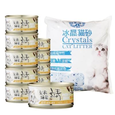 寵愛物語 靖貓罐-鮪魚+雞肉+起司(80g/罐x24罐)+微笑汪喵-水晶貓砂9Lb(原味&檸檬可選)