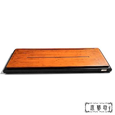 原藝坊 璞居重竹排水式茶盤60X20CM