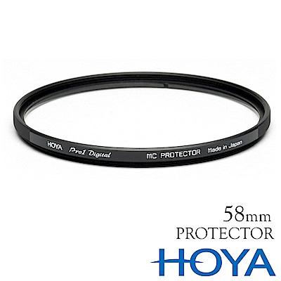 HOYA PRO 1D PROTECTOR WIDE DMC 保護鏡 58mm