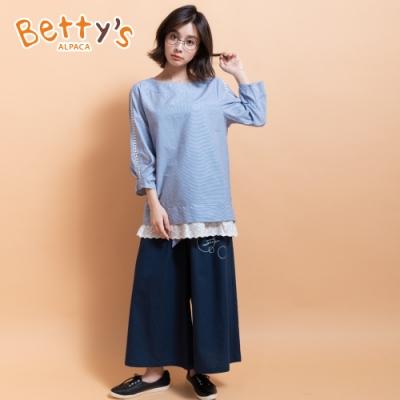 betty's貝蒂思 腰帶配色寬版寬褲(深藍)