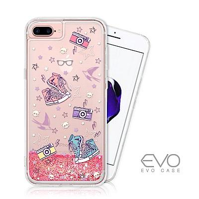 EVO CASE iPhone 6/7/8 plus 亮片流沙手機軟殼 - 愛旅...