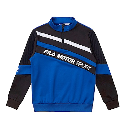 FILA KIDS 刷毛立領上衣-寶藍 1TES-8430-AB