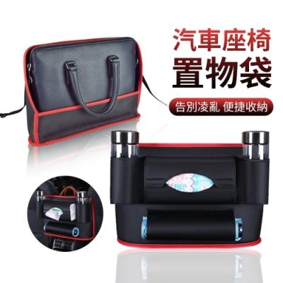 ANTIAN 多功能汽車座椅間收納袋 車載儲物袋 車用雜物收納 後座掛袋 置物袋 車內收納掛兜