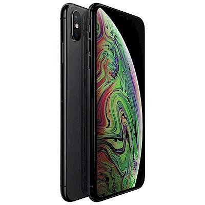 [無卡分期12期] Apple iPhone XS Max 256G 6.5吋智慧機