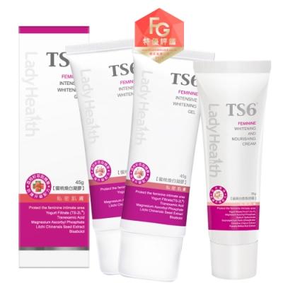 TS6 蜜桃美白香氛雙星組(蜜桃煥白凝膠45gx2+超美白香氛誘霜30gx1)