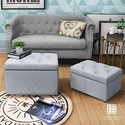 漢妮Hampton-莫里斯拉扣儲物椅凳兩件組-灰白