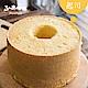Fuafua Chiffon 起司戚風蛋糕- Cheese(8吋) product thumbnail 1