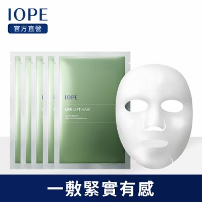 IOPE艾諾碧 6D無重力逆齡面膜(5入)