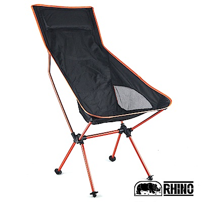 犀牛 RHINO 高椅背極輕量露營椅