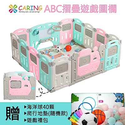 [時時樂限定5折]【Caring】兒童ABC摺疊遊戲安全圍欄(超值14片裝)(內含爬行地墊+圍欄+海洋球40顆)